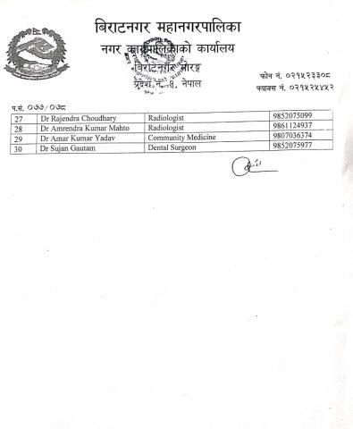 Contact Details-Page-2