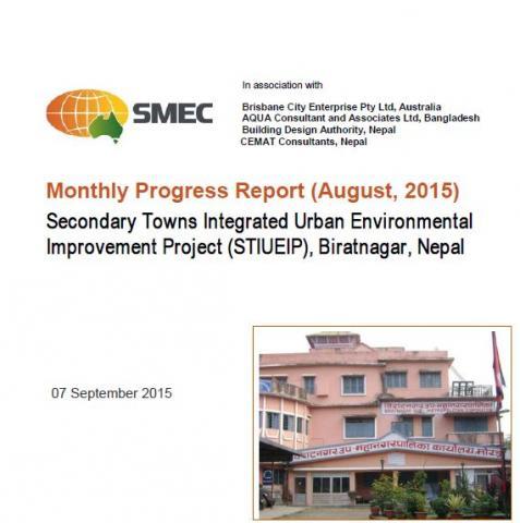 STIUEIP Biratnagar August 2015