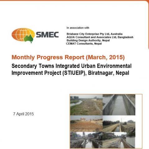 STIUEIP Biratnagar March 2015